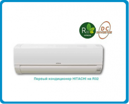 Hitachi RAK-25PED / RAC-25WED