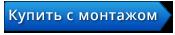 Купить Midea MUB-12HRN1-Q / MOU-12HN1-Q с установкой в Москве